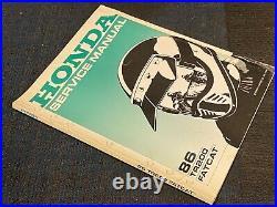 OEM Factory Service Shop Manual 1986 Honda TR200 Fat Cat 200